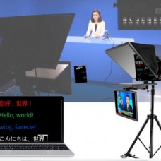 TYST Video 20Inch TS-190 Professional Broadcast Teleprompter