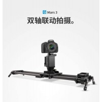 Mars 3 Motorized Camera Slider